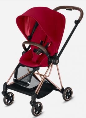 Cybex Kinderwagen Mios Pack True Red